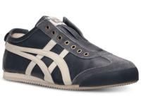 Introduced in 1966, the Mexico 66 from Onitsuka