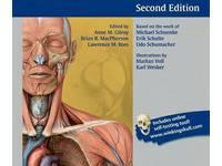 Atlas of Anatomy - used for Human Anatomy 2320.  Good