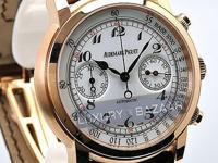 Retail Price:: $40,500.00 Jules Audemars Classic