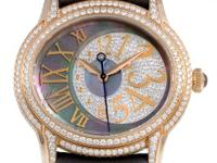 Retail Price:: $74,000.00 A uniquely shaped case and a