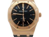 From the famous Royal Oak collection with the