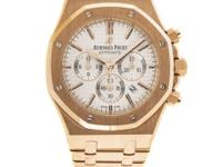 Pre-Owned Audemars Piguet Royal Oak Chronograph