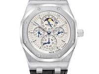 This is a Audemars Piguet, Royal Oak for sale by