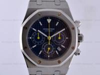 Audemars Piguet Royal Oak Chronograph MONTREUX GRAND