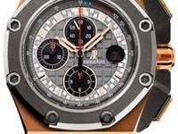 This Audemars Piguet Royal Oak Offshore Chronograph