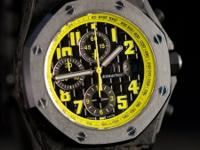 Audemars Piguet Royal Oak Offshore Limited Edition
