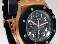 Audemars Piguet Royal Oak Offshore Chronograph 18k Rose