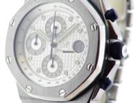 Pristine preowned Audemars Piguet Royal Oak Offshore