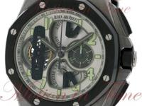 Audemars Piguet Royal Oak Offshore Tourbillon