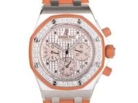Retail Price:: $47,400.00 This Royal Oak Offshore