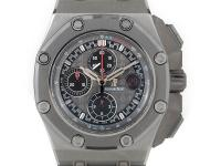 Brand new Royal Oak Offshore Chronograph - Limited