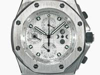 Retail Price:: $77,600.00 42mm diameter case made of