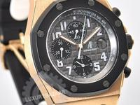 This Audemars Piguet watch is a part of the famed Royal