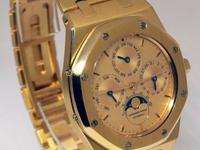 Audemars Piguet Royal Oak Quantieme Perpetual 18k Gold