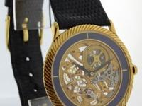 Audemars Piguet Vintage Skeleton 18k Gold & Lapis Mens