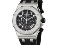 The Audemars Piguet Women's Royal Oak Offshore Watch is