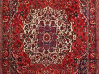 OLDCARPET is a resource center for Persian Rugs and