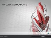 If you are serious about getting AutoCAD 2016 give me