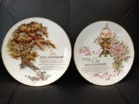 "Avon Collectible 8 1/2"" Plate 5th Anniversary ""The"