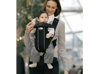 Baby Bjorn Infant Carrier Original City Black #023056