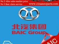 CINA AUTO PARTS wholesales all chinese car auto parts