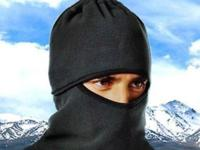 Protects from cold weather in all outdoor sports. Full