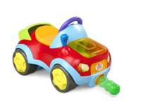 Little ones love this slightly automobile! Great for