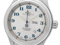 This Ball Trainmaster Cleveland Express 41mm Is iN