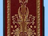 Awesome Antique Gold Embossed Art iPhone 4 Case. Rich