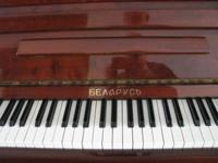 Belarus Piano Package - Excellent Condition    21 year