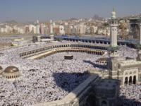 International Link Tours Best Hajj Packages USA 2016