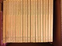 Complete set of Better Homes &  Gardens Encyclopedia of