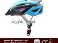 JH Sport Helmet Co., Ltd is a professional helmet