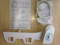 Brand new Bidet4Me Easy Bidet Model# MB-1000