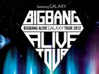 Friend is selling 1 VIP Big Bang ticket for Nov 9 NJ,