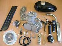 Gas motor kit, 66/80cc for bicycles. Easily attaches to