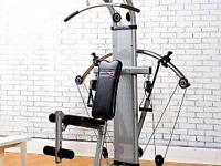 Selling Bio force workout machine. You can do over 100