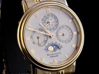 Blancpain 18k Yellow Gold Villeret Day Date Month Moon