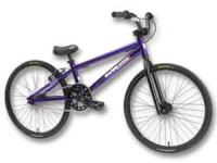 I have two MCS Junior size BMX Race bikes. My twins