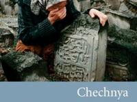 Chechnya: The Case for Independence Paperback by Tony