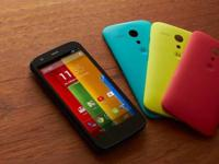 "FREE MOTO G !!!  * Android 4.3 OS. * 4.5"" 720p HD"