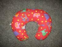 Boppy Pillow, Clean, Gently Used, Very Firm, Comes from