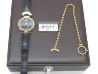 100% Authentic BOVET Amadeo Fleurier 43mm AF43003 18K