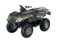 Brand New 2010 Arctic Cat 550 FIS EFI ATV - Advantage