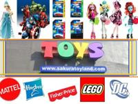 WE'RE A WHOLESALE DISTRIBUTOR OF TOYS LOCATED IN DORAL