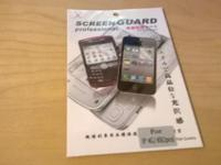 Brand new sealed iPhone 4g / 4s Screen Protector -