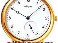 Classic Wristwatch. White Enamel Dial. Original Breguet