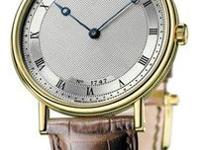 Extra-thin Classique wristwatch in 18-carat yellow