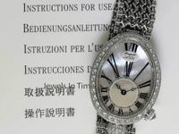 Breguet Reine De Naples 18k White Gold & Diamond Watch