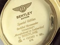Inventory Number: C45986 Manufacturer: Breitling Model